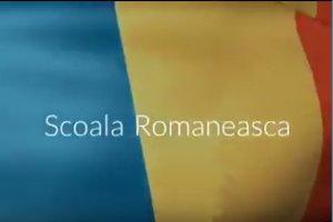 Ecole Roumaine 2016-2018
